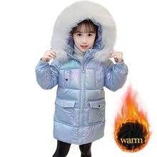 Girls Coat Hoodies Jacket Winter Children's Fur Patchwork Casual