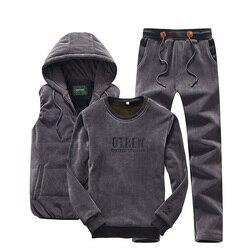 Hoodie Men Set Sports Suit M-4XL Winter Gold Velvet 3 Pieces Sets Tracksuit Men's Plus Size XXXXL Vest + Pants + Sweatshirt