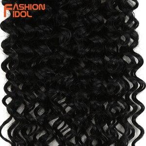 Модные кумир афро кудрявые синтетические волосы термостойкие глубокая волна пучки волос для наращивания коричневый 2 шт./лот 26 дюймов плетение волос