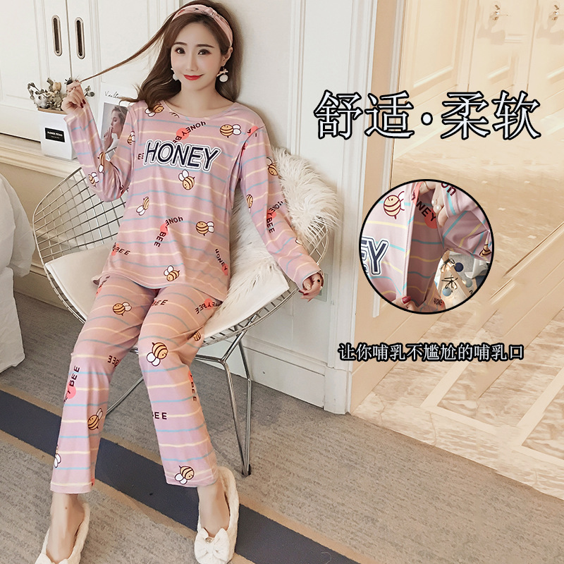 Pregnant Women Confinement Clothing 512 # Japanese Korean Hoodie WOMEN'S Pajamas Spring And Autumn Maternal Lactation Garment Au