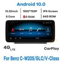 Reproductor Multimedia con GPS para coche, Radio con Android 10, 8 núcleos, 8 + 64 GB, para Mercedes Benz Clase C, W205, clase GLC, X253, clase V, W446