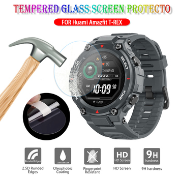 9H HD Tempered Glass Protective Film For Xiaomi Smartwatch Huami Amazfit T-Rex T rex Smart Watch Screen Protector Accessories 1
