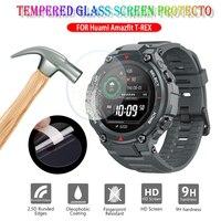 Película protectora de vidrio templado HD 9H para reloj inteligente Xiaomi Huami Amazfit t-rex/Pro, accesorios protectores de pantalla de reloj inteligente