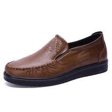 Мужские дышащие туфли на мягкой подошве повседневные удобные