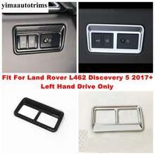 Фары лампы/задние ворота задние багажник кнопка управления панель