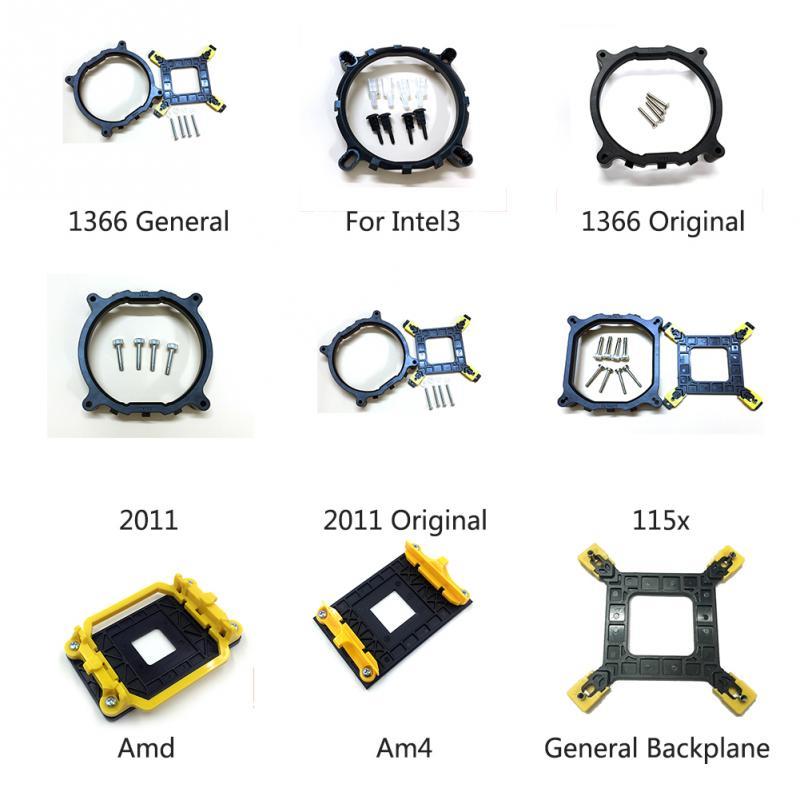 CPU Cooler Fan Bracket Heatsink Holder Base For Inter LGA 775 1150 1151 1155 1156 1366 2011 AMD AM4 General Backplane