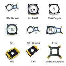 Kipas Pendingin CPU Bracket Heatsink Pemegang Base untuk Inter LGA 775 1150 1151 1155 1156 1366 2011 AMD AM4 Umum backplane(China)
