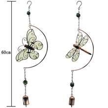 Светящиеся железные колокольчики ветра подвеска в виде бабочки