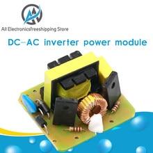 Módulo de potencia de aumento de DC-AC, 12V a 220V, 35W, convertidor inverso de doble canal, módulo de refuerzo, regulador de potencia