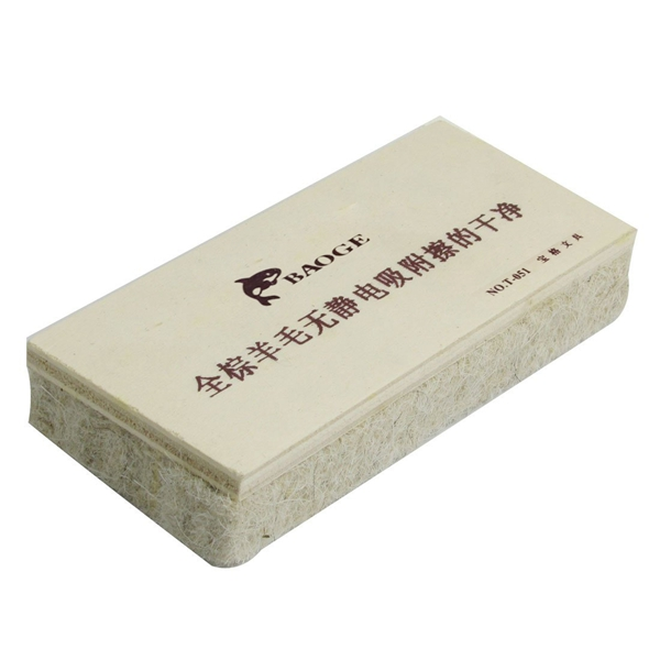 HOT-Wood Shell Rectangle Shape Blackboard Eraser Cleaner