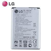 Original Bateria para LG AS330 BL-46ZH K332 K350N K371 K373 K7 K8 K8V K89 LS675 LS675 M1 M1V MS330 US375 X210