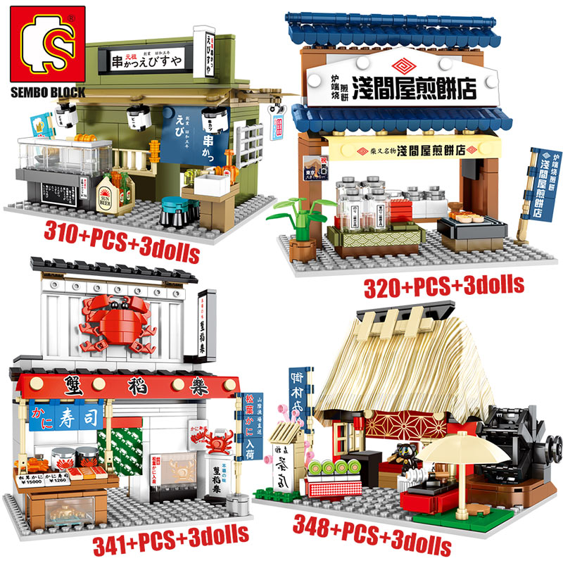 City Architecture Food Shop Retail Store Bricks Street View Restaurant House Set Model Building Blocks Toys For Girl