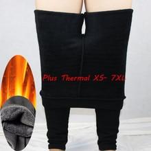 Shikoroleva Women's Thermal Leggings Winter Thick High Waist Velvet Warm Fleece Winter Jeggings Black Plus Size 7XL 6XL 5XL XS