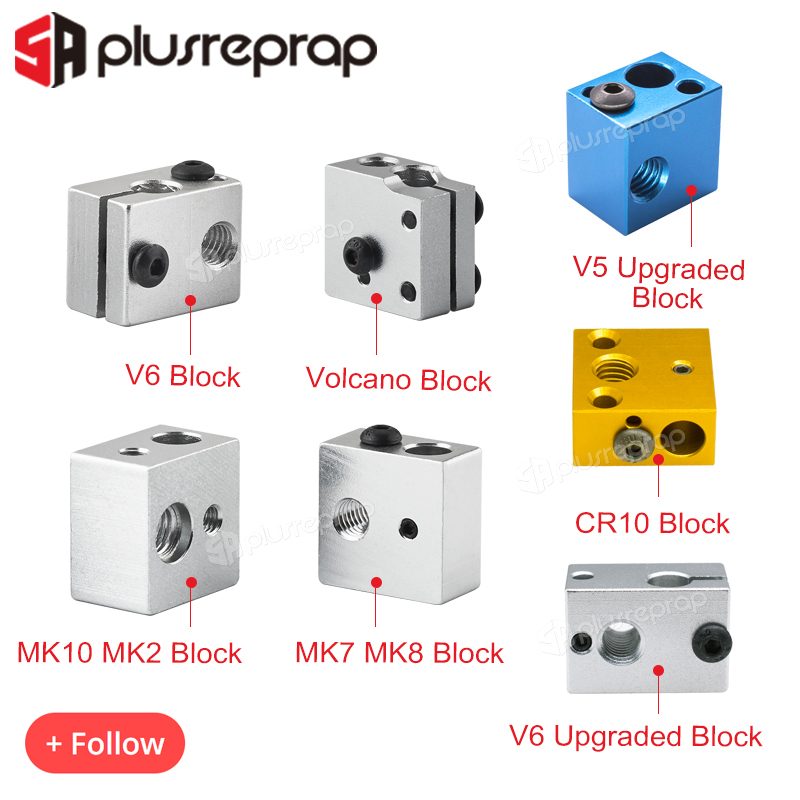 High Quality 3D Printer Accessories Heated Block MK7 MK8 MK10 V5 V6 Volcano For Print Head Extruder J-head Aluminum Block