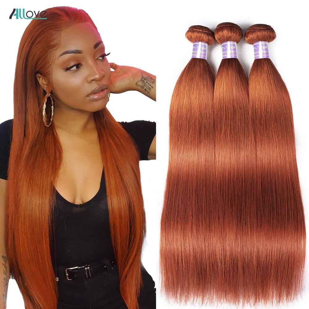 Allove naranja jengibre mechones extensiones de cabello recto brasileño mechones extensiones de cabello humano mechones de cabello humano Remy Bone Straight mechones
