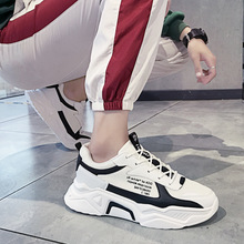 Весенняя новая стильная мужская обувь, спортивная мужская обувь в Корейском стиле, трендовая Студенческая сетчатая Уличная обувь для бега, очень высокая
