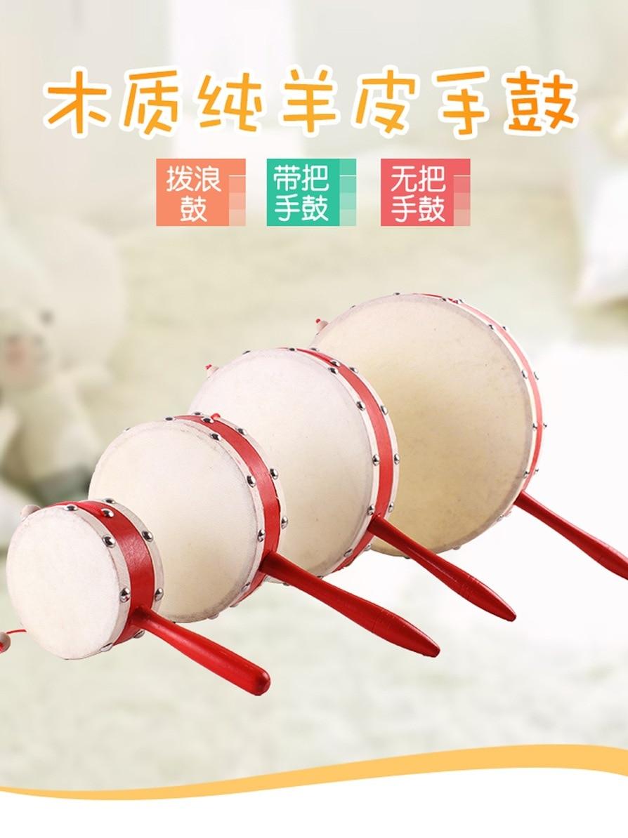 Traditional Baby Wood Retro Infant Rattle Toy 0-6-12 Unisex Mainland China GIRL'S Drum-shaped Rattle