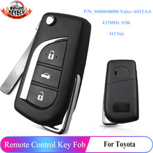 KEYECU S000048000 Valeo A03TAA çevirme uzaktan araba anahtarı Fob 433MHz H çip Toyota Corolla Auris için 2012 2013 2014 2015 2016 2017