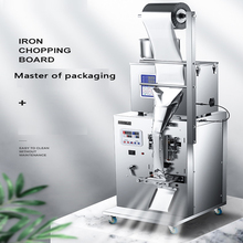 Automatic Filling Machine Packaging Three-side Sealing Particle Powder Tea Quantitative