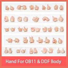 Mão de substituição para ob11 & ddf bjd corpo boneca esférica conjunta boneca brinquedo mãos conjunto obitsu11 corpo boneca acessórios