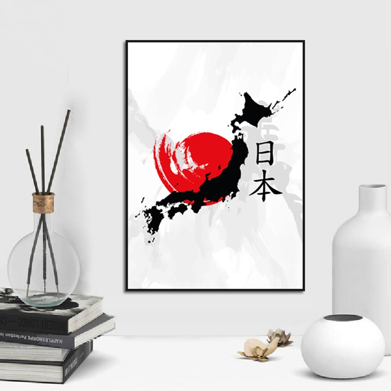 Japanese Ink <font><b>Logo</b></font> <font><b>Poster</b></font> Canvas Print Wall Nordic Minimalist Style Art Modular Living Room Bedroom Home Without Frame image