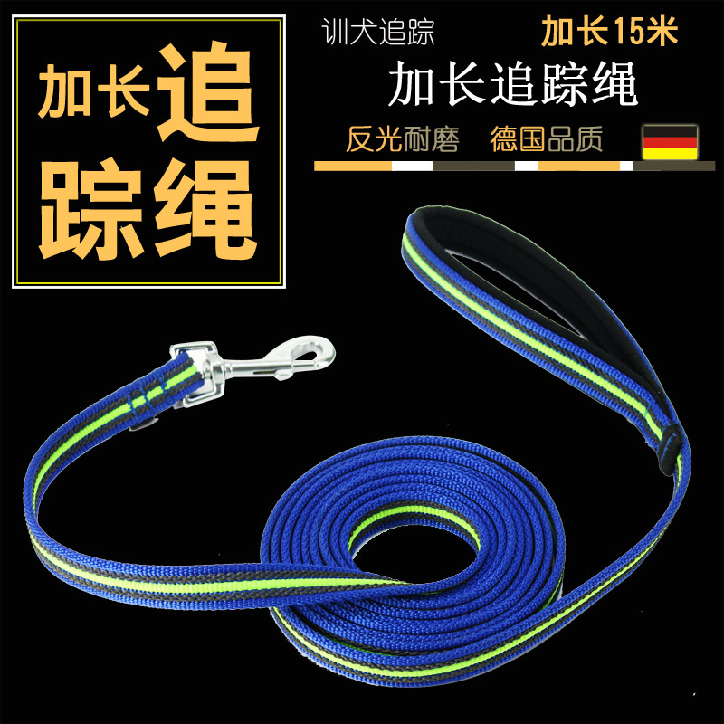 Pet Tracking Lanyard Dog Leash Dog Chain Dog Rope Leash Dog Leash Training Rope Golden Retriever German Shepherd Edge 15 M Suppl