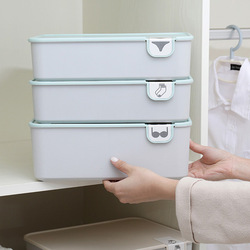 Logo Marking Underwear Storage Box Household Bra Storage Case Underpant Box Sock Box Grid Compartment