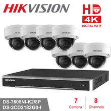 8CH Hikvision POE NVR Video Surveillance Kits with 7pcs 8MP IP Camera Network Security Night Vision CCTV Security System Kits