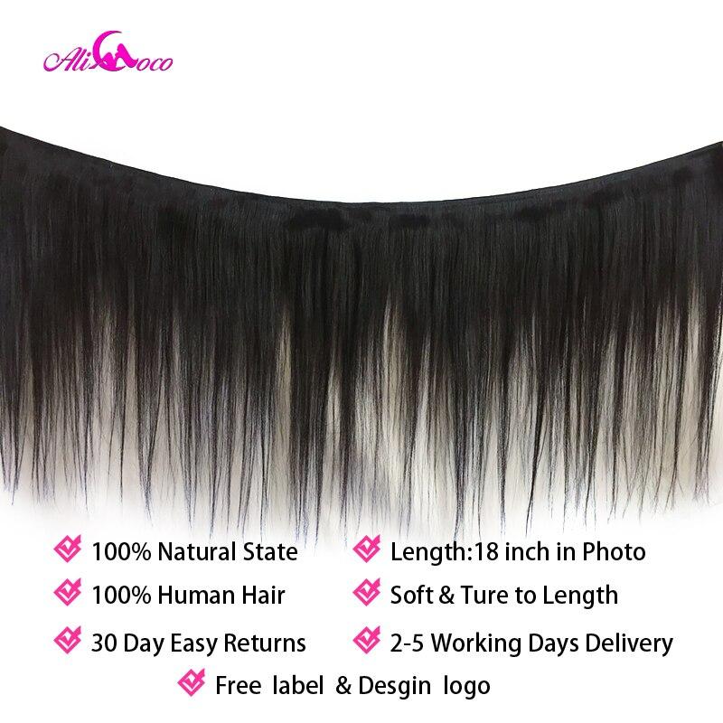 Image 2 - Ali Coco Brazilian Straight Hair 4 Bundles With Closure 100% Human Hair Bundles With Closure Non Remy Hair Extensions-in 3/4 Bundles with Closure from Hair Extensions & Wigs