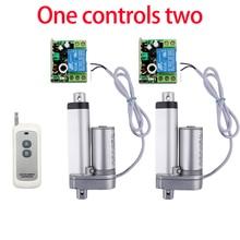 1RF remoto para controlar 2 actuadores lineales eléctricos 12V engranaje de metal puede detener cualquier tiempo carrera de motor lineal 50mm 100mm 150mm 200mm 250