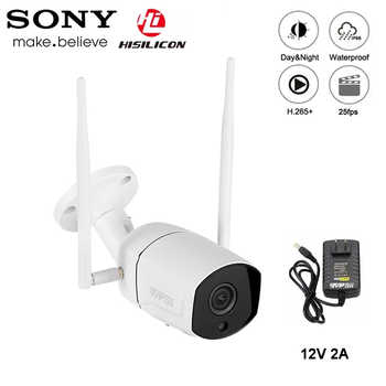 5MP/3MP 36pcs infared H.265+ ICsee 25fps 128G ONVIF IP66 Outdoor Two-Audio Two Antenna Waterproof WIFI Wireless IP CCTV Camera - DISCOUNT ITEM  0% OFF All Category