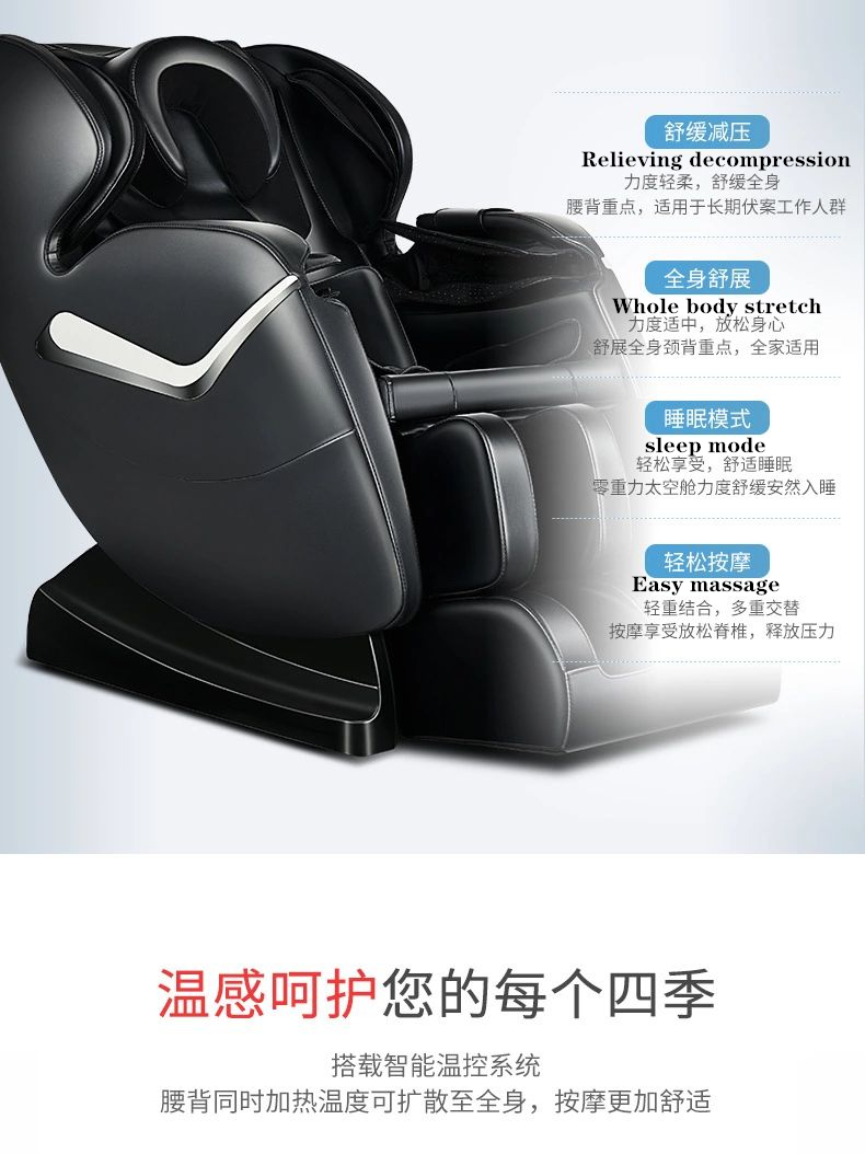 shiatsu massage chair zero gravity