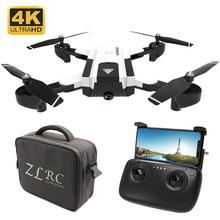 New Headless RC Drone 720P 4K HD Dual Camera Real Time Aerial Video Racing Dron Quadrocopter Auto Return RTF WIFI FPV Helicopter aerial remote control helicopter t30cw 2 4g adjust speed professional wifi fpv real time rc drone with 720p adjustable camera