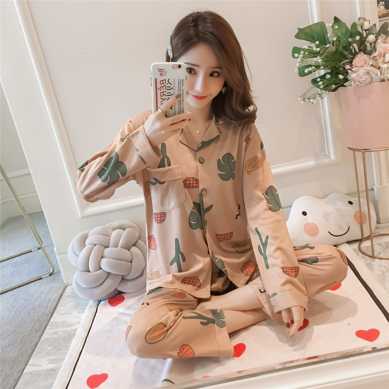 2702 # Fruit Green Immortal Palm Lje Cardigan Long Sleeve Pajamas Homewear Set Series