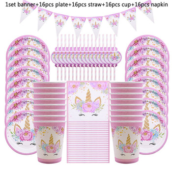 65/81Pcs Unicorn Party Supplies Kids Birthday Decoration Disposable Tableware Set Paper Plates Cup Banner Baby Shower Girl Decor pink unicorn disposable tableware plates napkins cups banner birthday party baby shower wedding events decor supplies