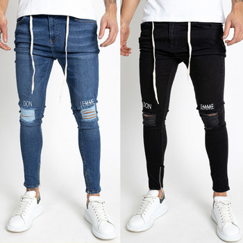 Mens Destroyed Skinny Jeans Cool Designer Stretch Ripped Holes Denim Trousers Men Casual Slim Fit Hip Hop Letter Pencil Pants stretch ripped cropped pants men 2020 brand new mens destroyed skinny denim trousers foot zipper hip hop pencil jeans for men