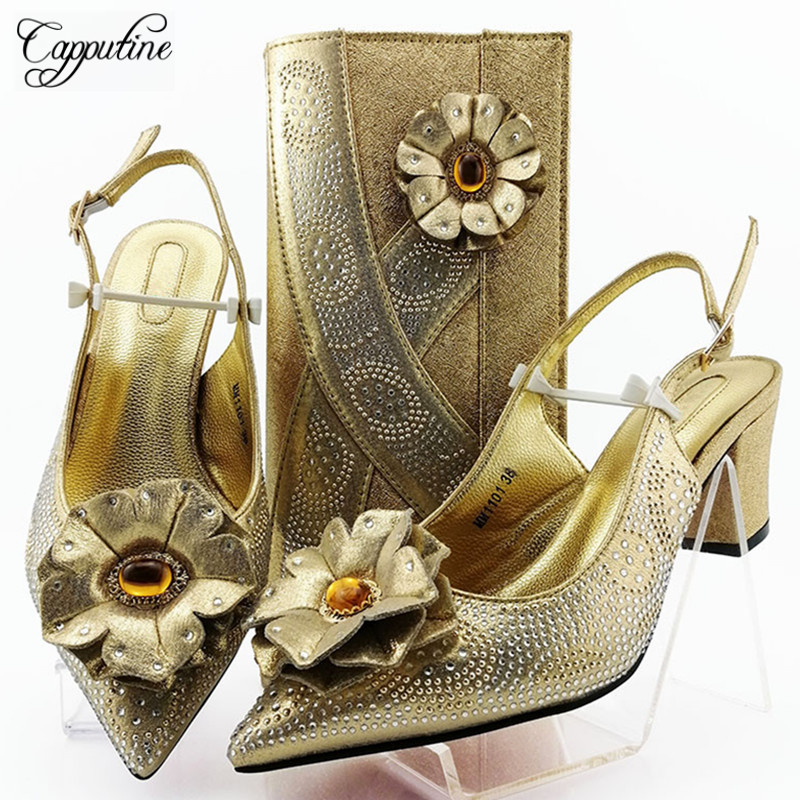 MM1101 GOLD