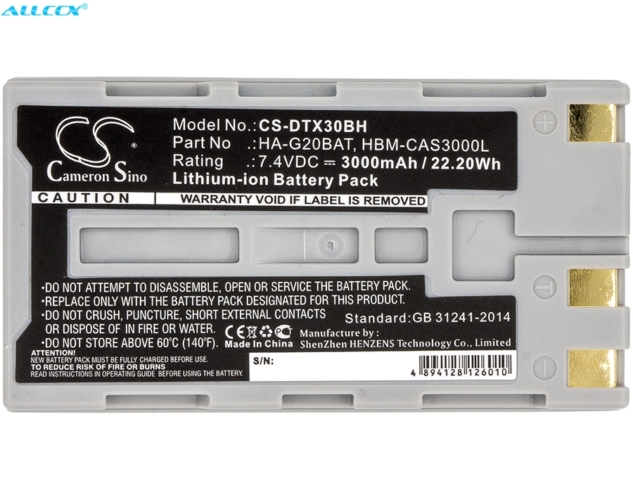 Cameron Sino 3000mAh Battery FJ50L1-G, HA-G20BAT, HBM-CAS3000L for Casio DT-X30, DT-X30G