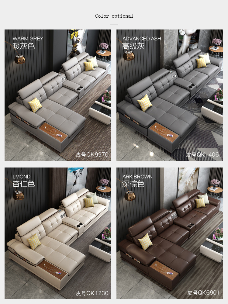 Leather sofa fashion smart modern corner head leather cowhide sofa assembly simple furniture image