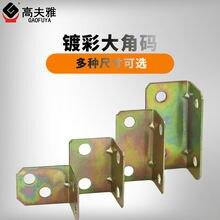 4 шт металлические угловые кронштейны для мебели