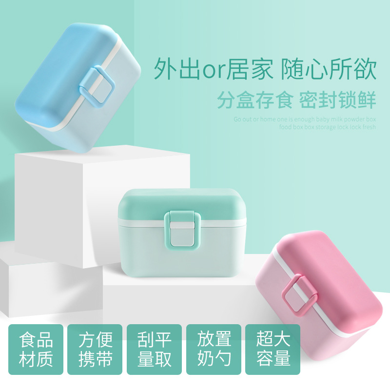 Milk Box Portable Nursing Infant Large-Volume Milk Powder Storage Tank Baby Clothing Milk Powder Portable Sealed Box Milk Contai