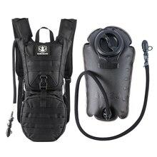 Mochila de hidratación multifunción de fácil uso para montañismo de 3L, mochila táctica para ciclismo al aire libre sin fugas, bolsa de agua militar L0506