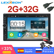 2Din Car Multimedia Player 2G+32G GPS Audio Video Android Car Radio Stereo MP3 MP5 WiFi Bluetooth autoradio 7 Touch FM/AM 2USB swm a2 2din 7 touch screen android 8 1 car radio stereo video mp5 player gps navi bluetooth wifi usb tf mp4 multimedia player