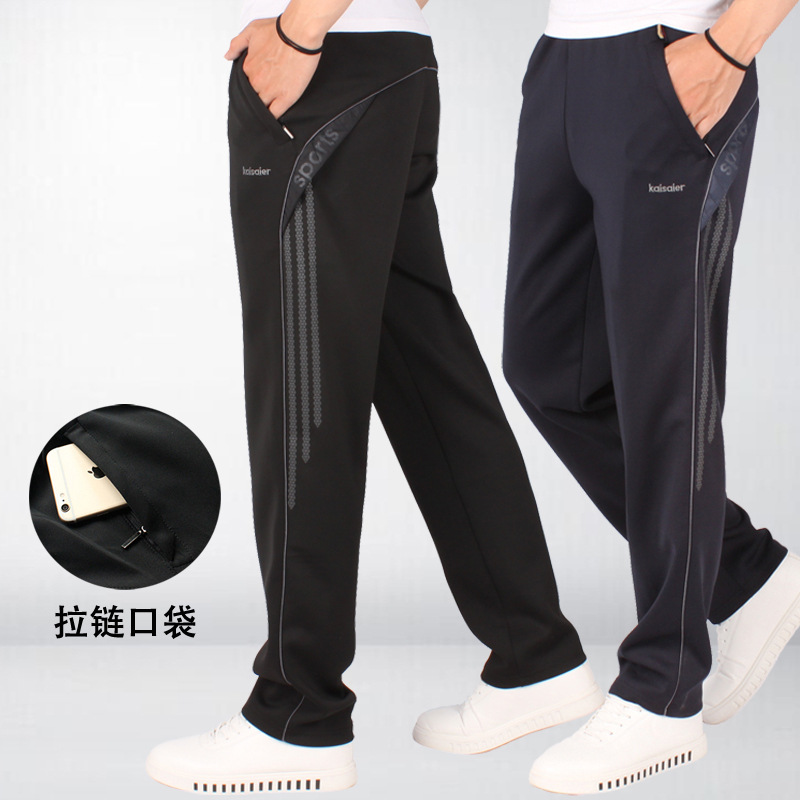 Autumn And Winter Brushed And Thick MEN'S Sports Pants Straight-Cut Loose-Fit Plus-sized Fat Stripes Elasticity Casual Pants