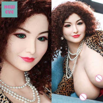 162cm ( 5.31ft) Realistic Love Doll For Men Masturbation Exotic Milf With Big Tits And Fat Ass Porno Free Shipping Real Price - DISCOUNT ITEM  47% OFF All Category