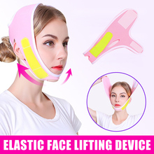 Face Slim Lift Up V-shaped anti wrinkle Face Mask Cheek Chin Neck Physically Health