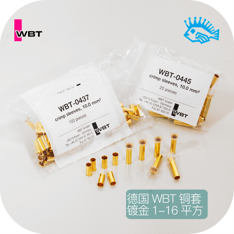 1pcs German Original WBT Copper Sleeve Advanced Gold-plated Terminal 2.5 - 16 Square Mm Fever Grade Crimp Copper Sleeve