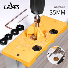 35mm Hinge Drilling Jig Woodworking Tool Set Wood Working Hand Tools DIY Carpenter Accessories Clamps Hole Craft Dowel Kit Guide