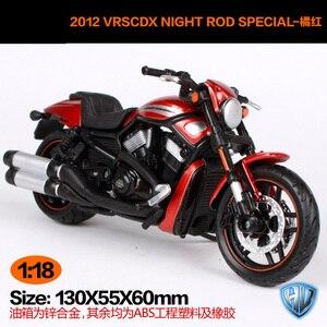 Image 2 - Maisto 1:18, Harley Davidson 2012, VRSCDX, varilla de noche, motocicleta especial, juguetes de metal en miniatura para niños, regalo de cumpleaños, colección de Juguetes