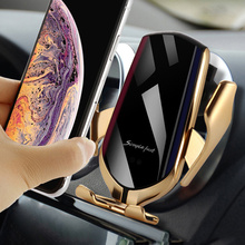 Hot Automatic Clamping 10W Car Wireless Charger For iPhone Xs Huawei LG Infrared Induction Qi Phone Holder